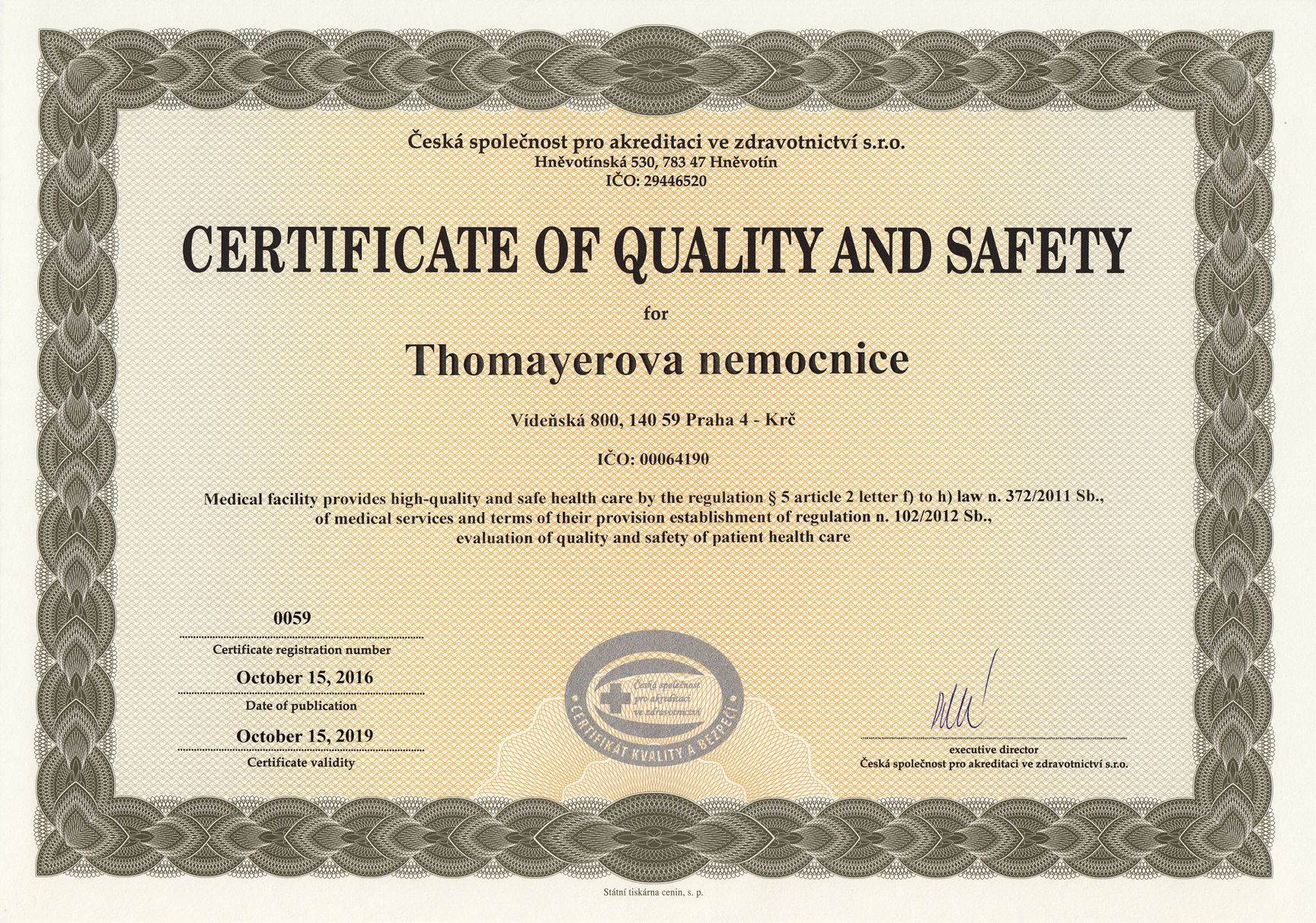 certificate of quality and safety
